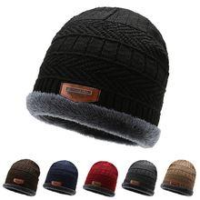 Мужская плотная вязаная шапка бини шапки для зимы шерстяная