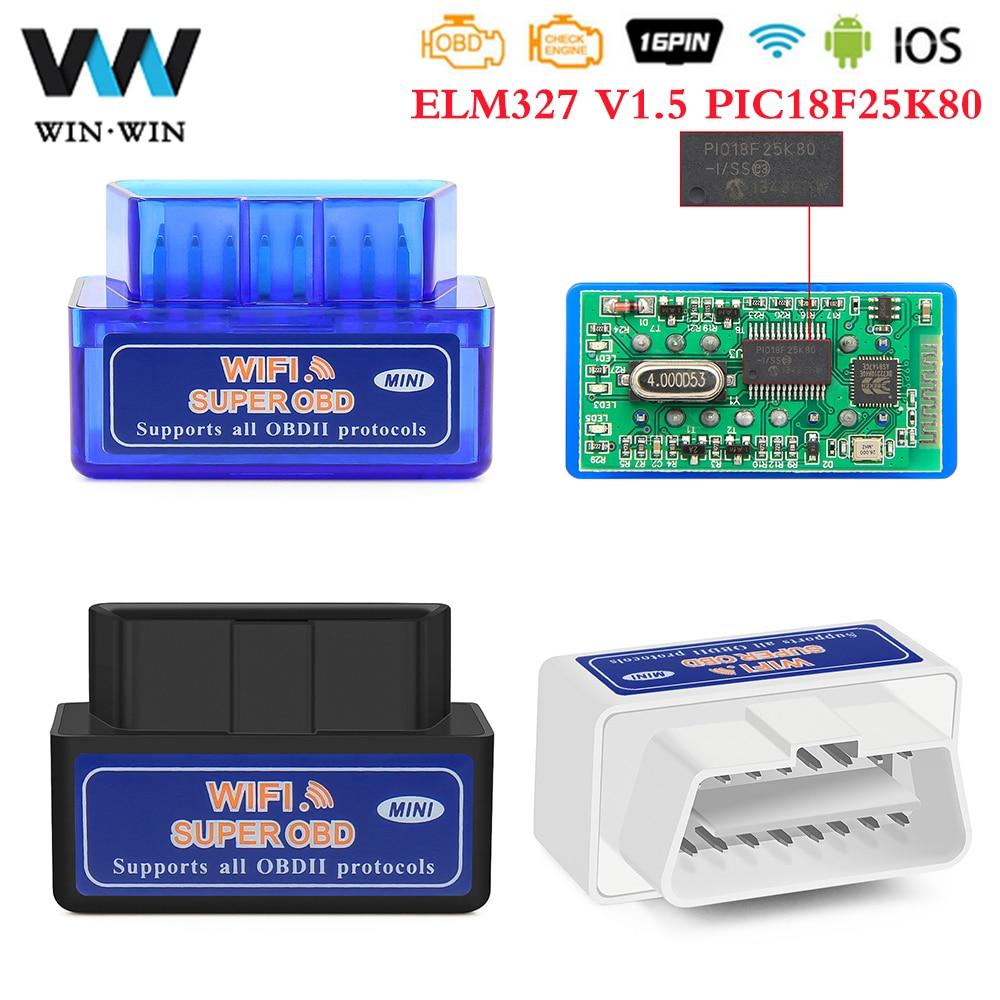 Супер Мини ELM327 V1.5 wifi OBD2 автомобильный диагностический ELM 327 в 1 5 PIC18F25K80 WIFI obd 2 сканер адаптер для Android/IOS автомобильный инструмент