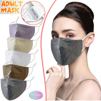 1PC mask fashion Adult Washable Adjustable Breathable PM2.5 Shiny Protector Face Mask Silver,Purple,Gold,Brown,Gray