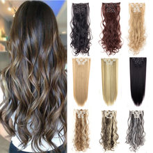Женские длинные прямые кудрявые накладные волосы 24 дюйма набор