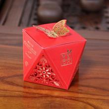 50pcs butterfly hollow chocolate paper candy box wedding decoration favors and gift souvenir packaging for guests