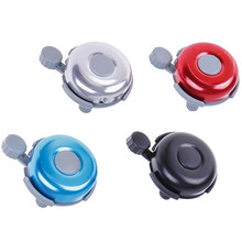 Cute Bicycle Bell Handlebar Bell Loud Sound Bike Bells Alarm Warning Bells Ring Bike Accessories Cycling Ring Horn(China)