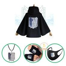 4 pçs ataque em titan cosplay anime manto luvas colar shingeki não kyojin scouting legião asas da liberdade levi ackerman cabo