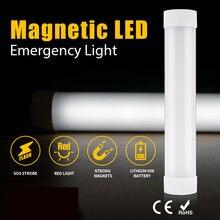 Мощный магнит светодиодный аварийное освещение кемпинга 2 Вт