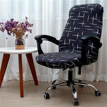Funda elástica para silla giratoria de oficina, cubierta para sillón de ordenador, protege de la suciedad, fácil de poner y quitar, ideal para despacho