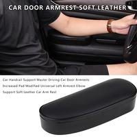 Car Handrail Car Armrest Pads Support Master Driving Car Door Armrests Increased Pad Modified Adjustable Height Comfort Pad