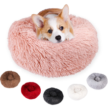 Plush Pet Dog Bed Kennel Hairy Deep Sleep Dog House Round Nest for Cats Small Medium Dogs Poodle Warm Pet Sleeping Mat Sofa Bed hot dog house nest with mat foldable pet dog bed cat bed house for small medium dogs travel pet bed bag product