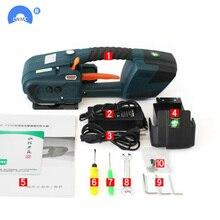 JDC 13mm 16mm PET PP plastik çemberleme makinesi araçları akülü 4.0A/12V pil kayışı makinesi ile 2 piller