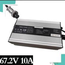 1 шт по самой низкой цене зарядное устройство 672 Вт в 10 А