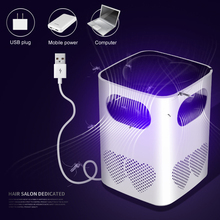 Mosquito Killer Lamp Light Trap Low Noise USB Energy Saving for Home Bedroom J8