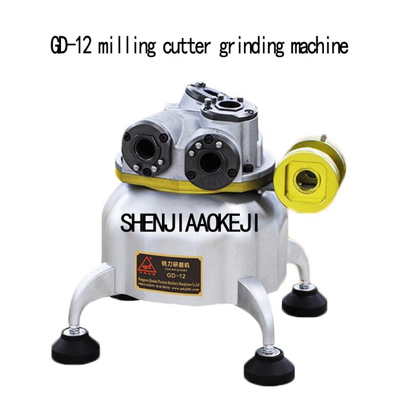 GD-12/GD-20 End Mill Grinding Machine Cutter Grinder 2/3/4/6 Blade Edge Sharpening Grind Machine Portable Hardware Tools 220V
