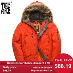 TIGER FORCE Парка мужская зимняя куртка водостойкая куртка с капюшоном стеганая Лыжная куртка очень холодная Россия мужская куртка