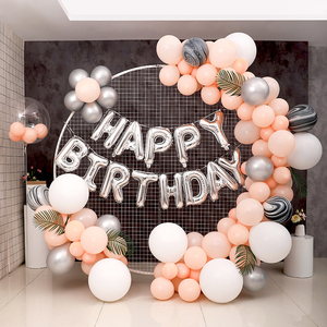 58/78 Plastic Balloon Arch Ring Accessories Wedding Birthday Party Circle Baloon Column Base Decor DIY Ballon Background Holder