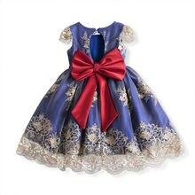 Детское платье для девочек маленькой принцессы платья с юбкой