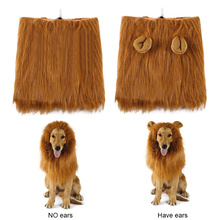 Party cosplay  Lion Mane Wig pet Ears Keep warm Festive dress up Halloween big dogs Pet Costume