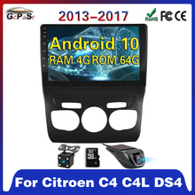 Gps-Radio Multimedia-Player Navigation Android10 Citroen C4 Stereo for DSP 2 64G Car