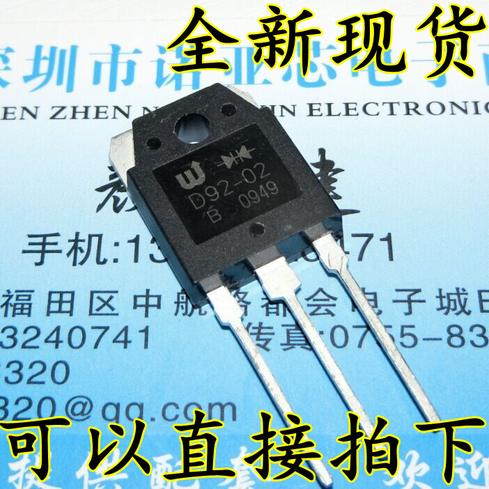 10pcs/lot Quick Recovery Tube D92-02 TO-3P Transistor 20A200W Fast Recovery Rectifier