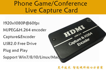 1080P 60fps Full HD Video Recorder HDMI to USB Video Capture Card Device For Winodws Linux Live Streaming