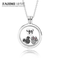 FAHMI 100%925 Sterling Silver Original Sparkling Floating Locket Necklace with Pendant Charm Bead Authentic Fine Jewelry Gift