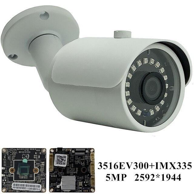 Sony IMX335 + 3516EV300 IP Della Pallottola del Metallo Della Macchina Fotografica Allaperto 5MP H.265 2592*1944 IP66 illuminazione Bassa IRC ONVIF CMS XMEYE P2P RTSP