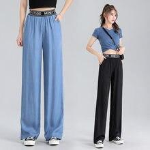 Women's pants summer traf casual thin high waist tencel harajuku Women's pants drape loose and thin ice silk y2k pants for women