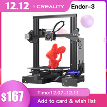 CREALITY 3D Ender-3 Ender-3X drukarki Open Source drukowanie maska wznowić druku z 220*220*250MM tanie tanio CN (pochodzenie) Normal 80mm s Limit 200mm s 0 05-0 4mm Standard 0 4mm(can be changed to 0 3 0 2mm) PROE Solid-works UG 3d Max Rhino 3D design