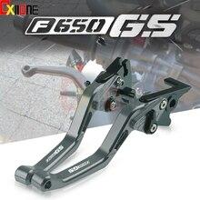 Para bmw f650gs hight qualidade motocicleta alumínio ajuste alavancas de freio embreagem f 650 gs 2000 2012 2009 2010 2011 acessórios
