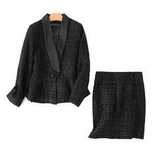 Повседневный Женский костюм с юбкой из двух предметов Высококачественная