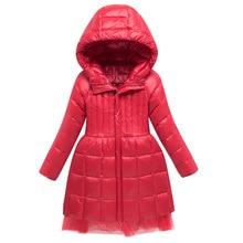 暖かいファッションガールのダウンジャケットロングモデル子供リアルダウンパーカーコート子供ティーンエイジャー厚いダウン寒い冬