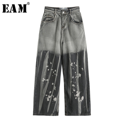[EAM] High Waist Gray Printed Gradual Color Long Denim Trousers New Loose Fit Pants Women Fashion Tide Spring Summer 2021 1X736