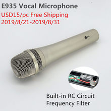 Finlemho Karaoke Microphone Professional Recording Studio Home Dynamic Capsule Mic Vocal Singing E935 For DJ Speaker Mixer Audio(China)