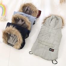 Высококачественная одежда для домашних животных хлопковая зимняя