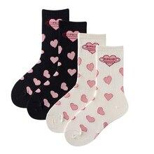 Korea Socks Summer Women Sweet Love Tube Fashion Pink Love Japanese Lolita Lovely Students Black and White Jk Long Cotton Socks