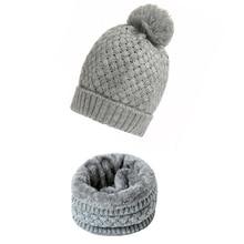 Зимний Трикотажный Шарф, набор, унисекс, снуд, шейный шарф, шапка бини, шапка для женщин, Термальный мех, кольцо, маска, мужские флисовые шарфы