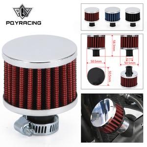 Универсальный автомобильный воздушный фильтр 12 мм для мотоцикла, воздухозаборник с высоким потоком, кожух на вентиляционное отверстие, мин...