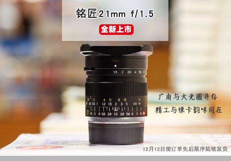 Cheap Lente da câmera