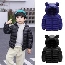 Coat For Girls New Cute Baby Boys Winter Coats Children's Jacket Zip Thick Ears  Snow Hooded Outwear Kids Clothes manteau fille jacket for girls hot sale cute baby infant autumn winter long sleeve hooded coat rabbit jacket thick warm clothes manteau fille