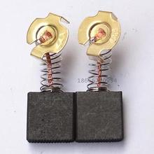 10pcs 044 7x17x18mm Electric Tool Carbon Brush 23/32