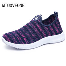 Spring 2020 New Fashion Women's Shoes Comfortable and Breathable Running Shoes Soft Sole Car Suture Sneakers Wedge Shoes Sewing(China)