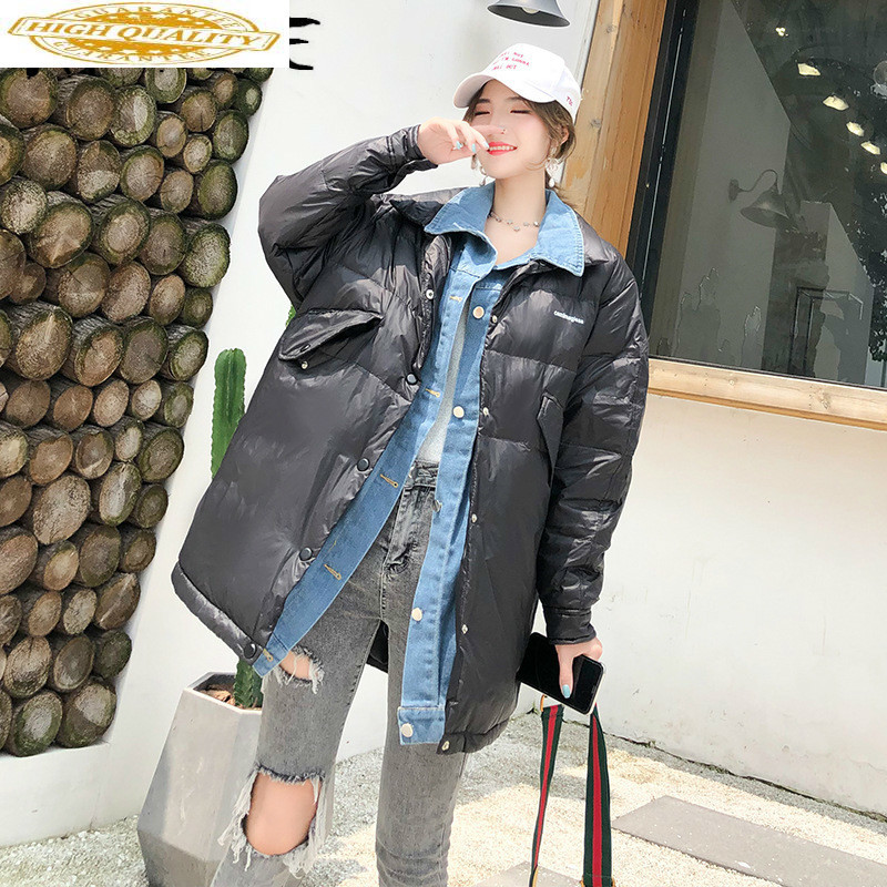 2020 Winter Caot Women Down Jacket Korean Puffer Jacket Female Jacket Duck Down Coat Chamarras De Mujer 9629 YY1247