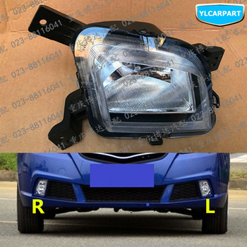 For Lifan 530,Car front fog light assembly