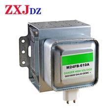 Микроволновая печь магнетронного M24FB-610A печи (горизонтальная установка) 2M219 2M253J
