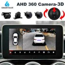 4กล้องPanoramic 3D 360องศาBird ViewระบบรถDVRกล้องด้านหลังที่จอดรถUniversalด้านข้างระบบ