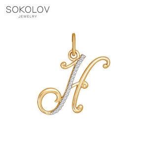 Подвеска-буква «Н» SOKOLOV из золота