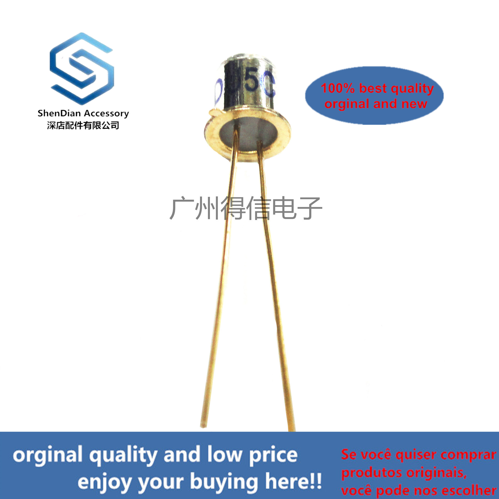 10pcs 100% New And Orginal 3DU5C  3DU5C Metal Encapsulated Silicon Phototransistor In Stock