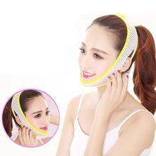 Face Lift Slimming Belt V Face Chin Cheek Lift Up Slimming Slim Mask Bandage Face Lifting Thining Firming Facial Care Tools цена
