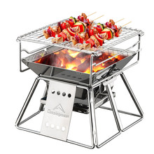 Mini BBQ Grill Stove Folding BBQ Stove Set Barbecue Grill Stove Cookware for Outdoor Camping Hiking Backpacking Barbecue Picnic(China)