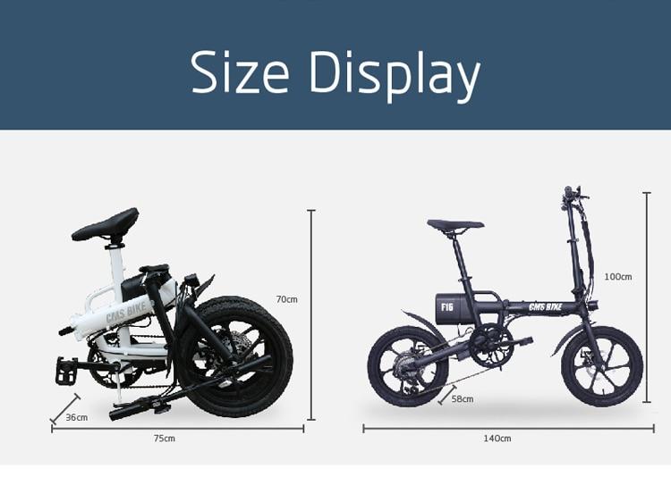 16'' lithium battery folding ebike adult electric bike city folding ebike with 36v 250w brushless motor 2