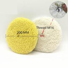 Двухсторонние полировальные диски из 200 шерсти 7 дюймов 80%
