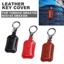 오토바이 스마트 원격 Fobs 커버 가죽 키 케이스 체인 YAMAHA NMAX155 Xmax300 X N Max NMAX XMAX 125 250 300 400